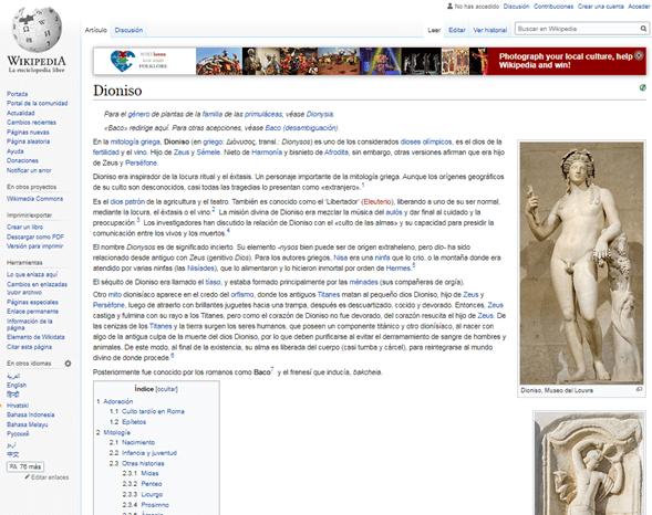 Vinculación interna de Wikipedia
